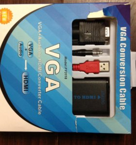 VGA+Audio to HDMI Converter Cable