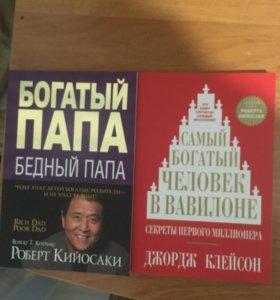 Книга о бизнесе