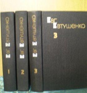 Продам собрания сочинений