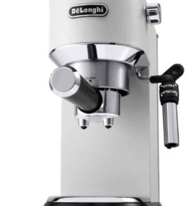 кофеварка DeLonghi EC685