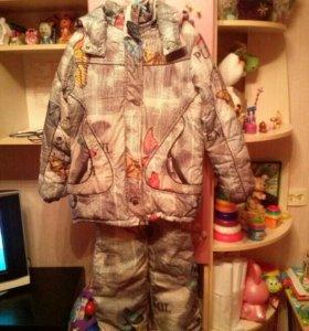 Зимний костюм Чайка 1.52см