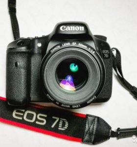 Canon 7D + EF-S17-85mm f/4-5.6