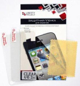Защитная пленка на стекло для Iphone 4/4s
