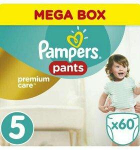 Памперсы-трусики, Pampers Premium Care