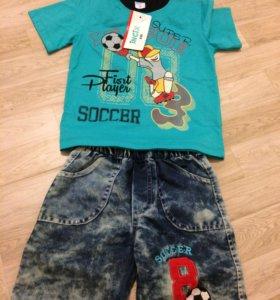 Футболка и шорты костюм
