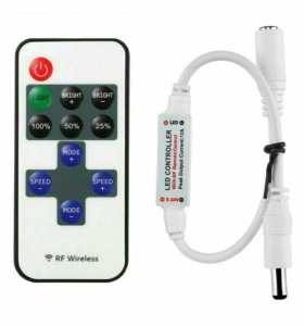Контроллер с пультом для светодиодной ленты