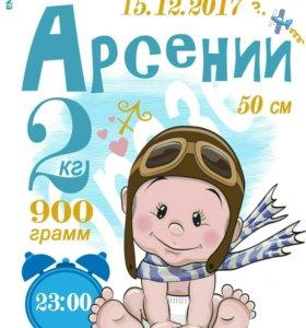 Метрика фото постер