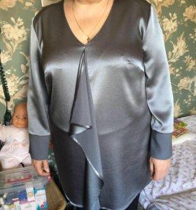 Блуза Женская атласная