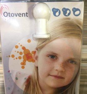 Отовент устройство для борьбы с заложенностью ушей