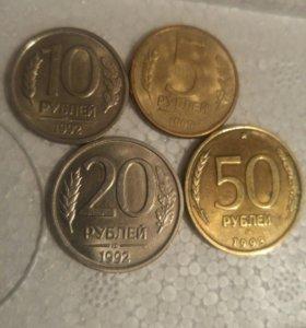 Монеты в рублях