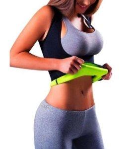 Карсет для похудения