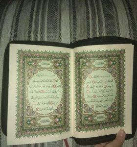 Коран в кожаном чихле на молнии