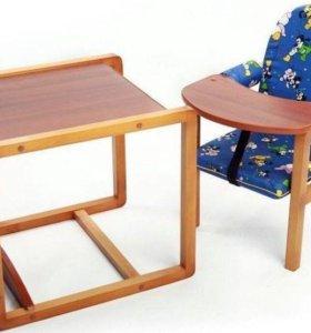 Детский столик для кормления трансформер