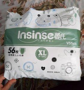 Подгузники-трусики insinse XL