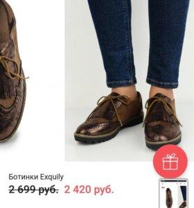 Ботинки новые замшевые