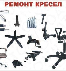ремонт и продажа комплектующих
