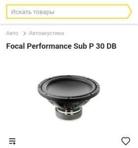 Сабвуфеный динамик focal performance p-30