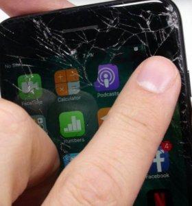 Ремонт Apple. iPhone/iPad/MacBook