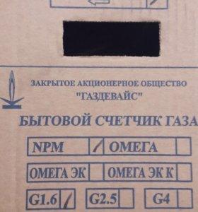 Счётчик газа Газдевайс NPM-G1.6