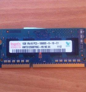 Оперативная память для ноутбука dd3, 1 gb
