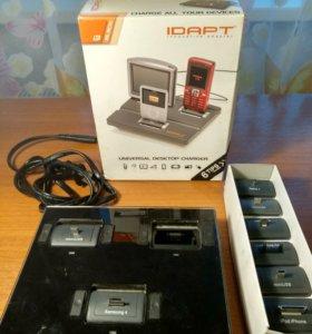Универсальное зарядное устройство Idapt