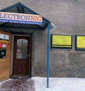 ELECTRONNIC