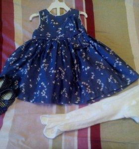 Комплект платье + пинетки