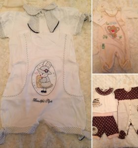 Пакет одежды для девочки от 0 до 9 месяцев