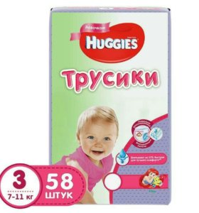 Подгузники трусики huggies для девочек