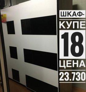 Шкаф-купе 18 (дуб санома /белый )