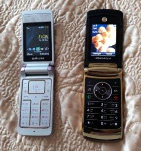 Телефоны Samsung GT-S3600i и Motorola RAZR V8