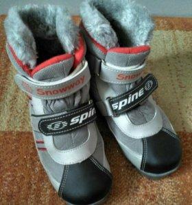 Ботинки лыжные р-р 33-34