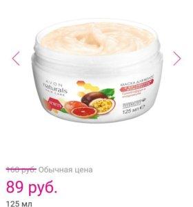 Маска для волос с витаминным комплексом, 125 мл