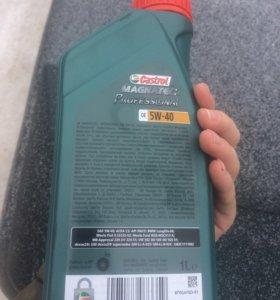 Моторное масло Castrol Magnatec Professional 1 л