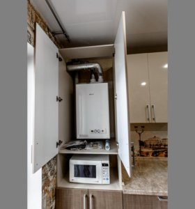 Подвинем газовый котел под дизайн-проект кухни