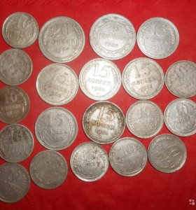 Монеты. 18 штук. Серебро.