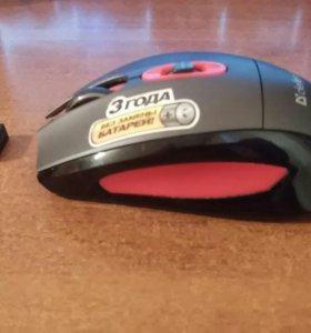 Беспроводная мышь defender. ГРЭС