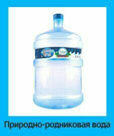 Продам обмен  Фирма по продаже бутилированной воды