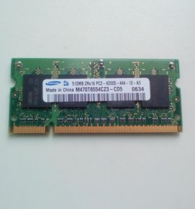 DDR2 PC2-4200s 512Mb