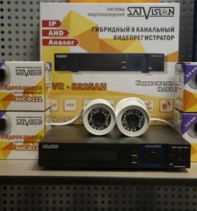Комплект видеонаблюдения Satvision