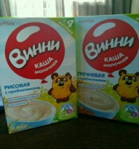 Молочная каша Винни, рисовая и гречневая