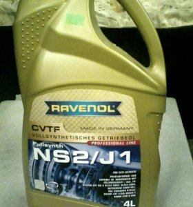 Масло RAVENOl NS2/J1