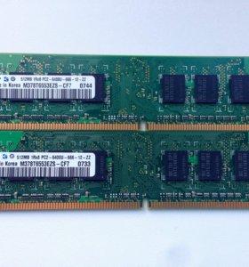 Samsung DDR-2 2x512mb