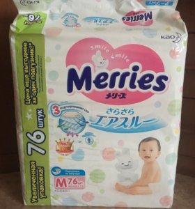 подгузники Меррис