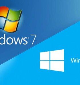 Оригинальные ключи Windows 7 и 10