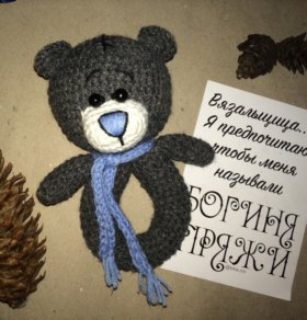 Вязаные игрушки , погремушка Мишка Тедди