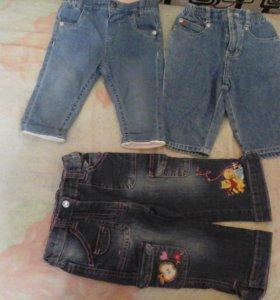 джинсы и брючки