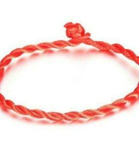 Красная нить ( браслет )