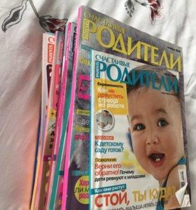 Журналы счастливые родители,