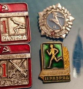 Значки Спорт. 1,2 разряды, разные.